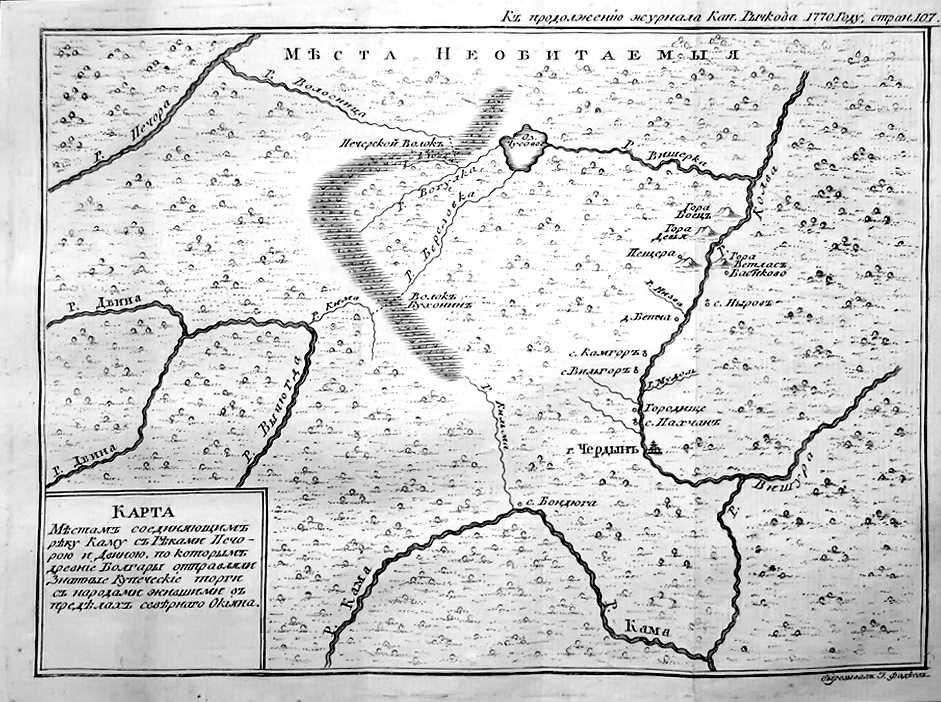 Карта глубин реки кама устье реки