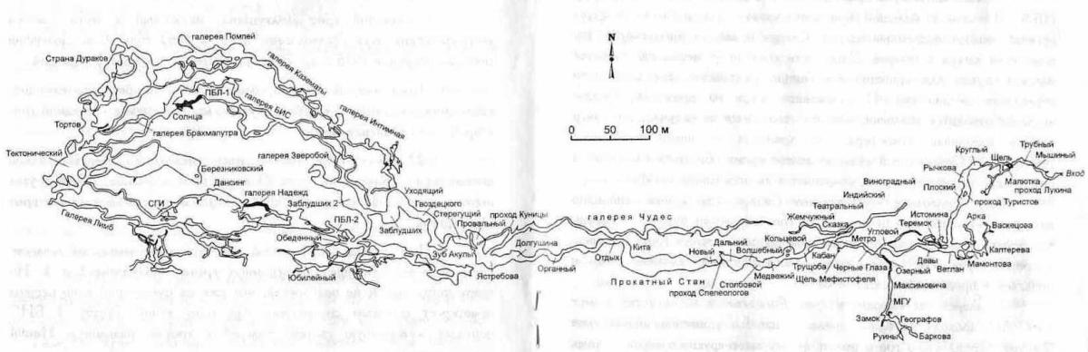 План Дивьей пещеры.