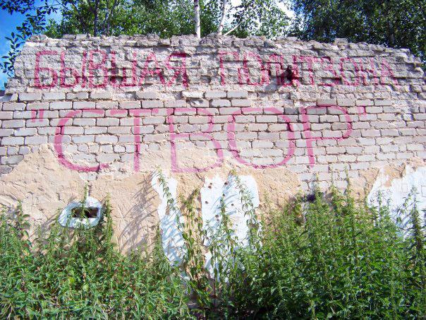 Со сплава от реки Койвы до Чусовой: Со сплава от реки Койвы до Чусовой (фотография №19)