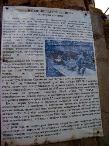 Со сплава от реки Койвы до Чусовой: Со сплава от реки Койвы до Чусовой (фотография №27)