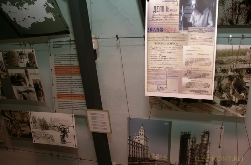 Зона-музей Пермь-36: Архивные документы ГУЛАГа за стеклом. (фотография №8)