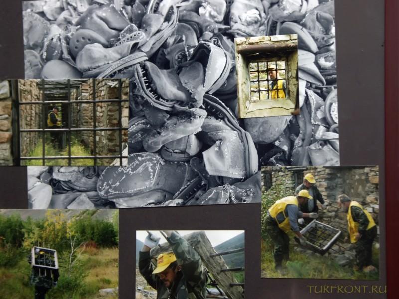 Зона-музей Пермь-36: Стенд с фотографиями на тему советских ГУЛАГов (фотография №11)