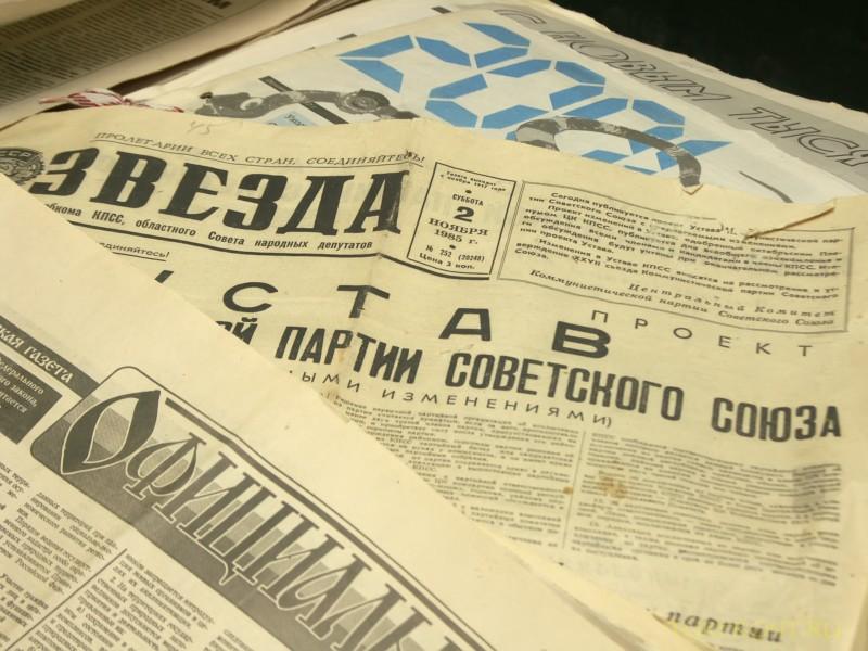 Зона-музей Пермь-36: Пожелтевший старые газеты советских времен. (фотография №15)
