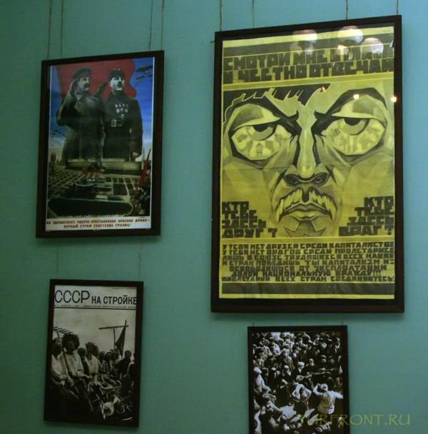 Зона-музей Пермь-36: Агитационные плакаты советского периода на стене. (фотография №29)