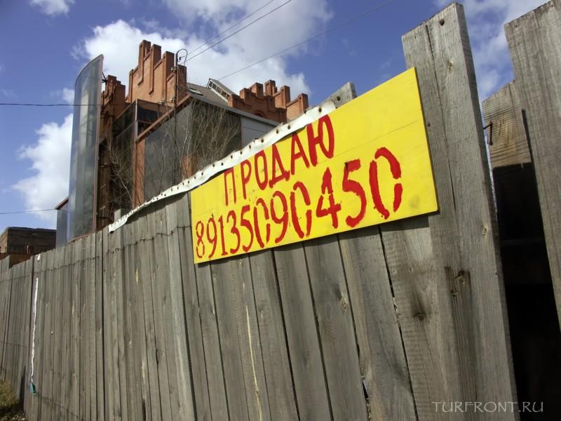 Три дня в Красноярске: Перед Караульной Горкой. (фотография №25)