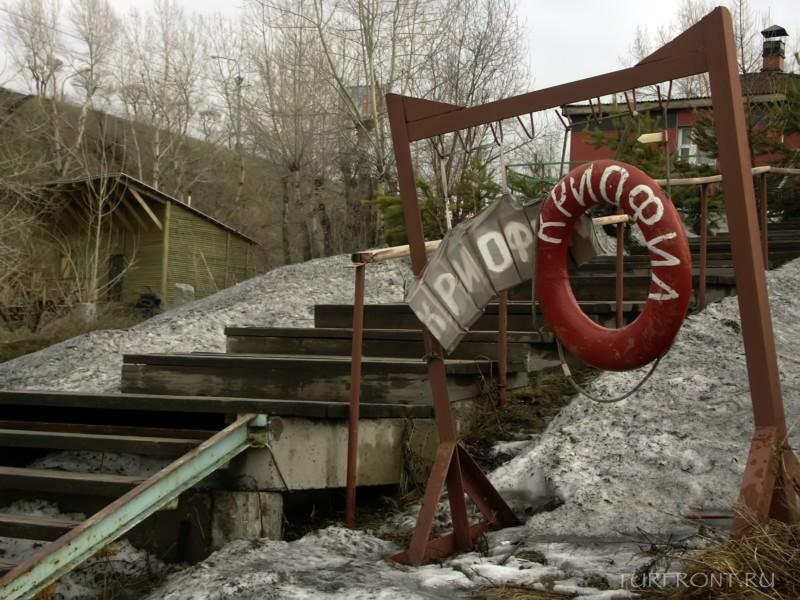 Три дня в Красноярске: Город Красноярск, апрель 2010 года (фотография №43)