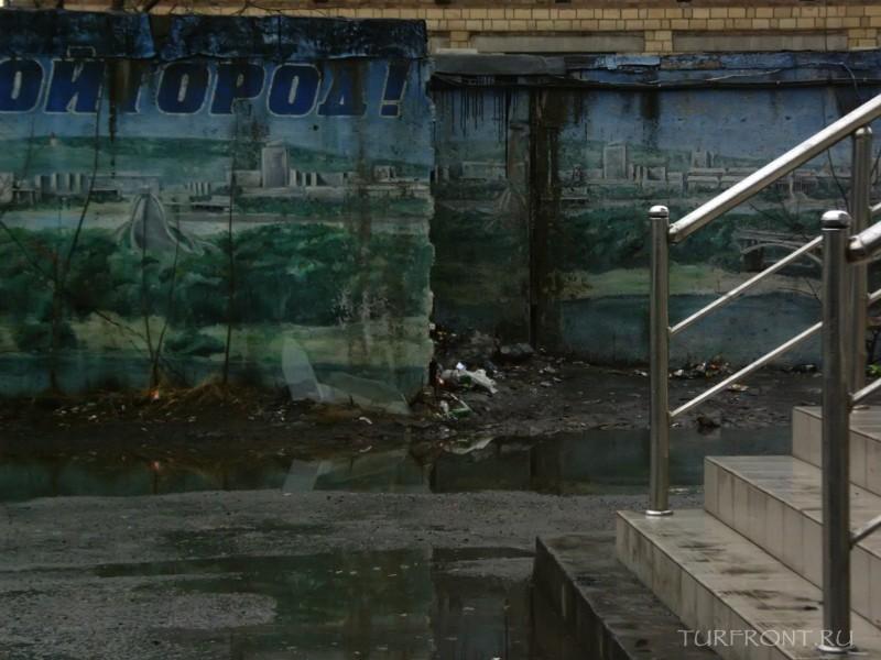 Три дня в Красноярске: Шедевры красноярского граффити. (фотография №6)
