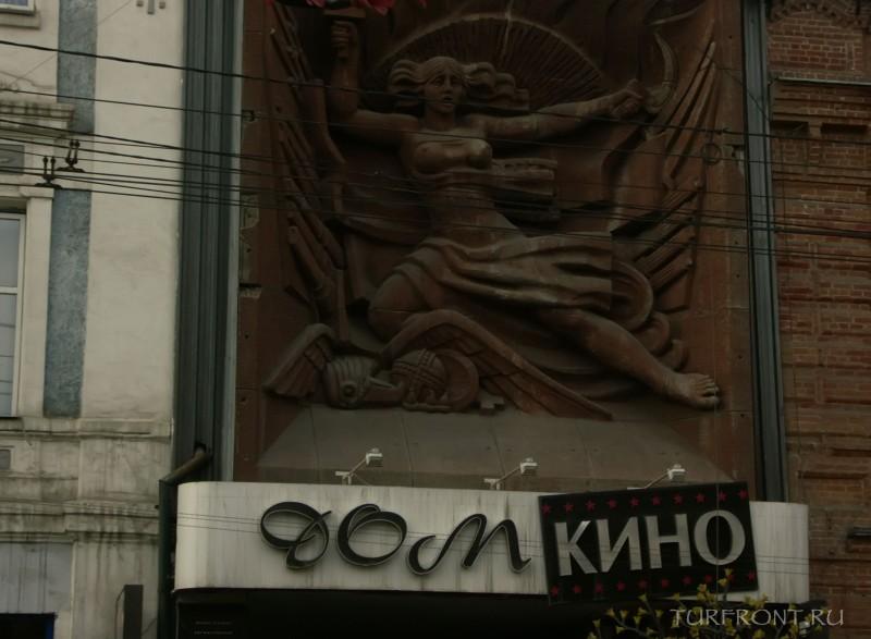 Три дня в Красноярске: Дом Кино. Пр. Мира. (фотография №22)