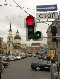 Петербург глазами приезжего романтика: Вид с моста Белинского в сторону Литейного проспекта. (фотография №1)