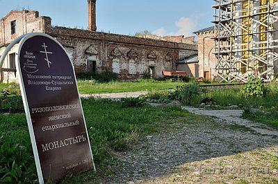 спасо ефимовский монастырь суздаль