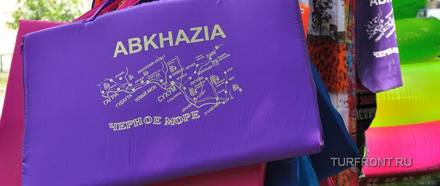 Фиолетовая сумка с картой Абхазии. | Фото 1