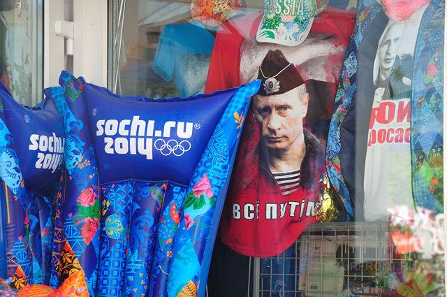 Магазин на сочинском пляже: полотенца с изображением Путина в тельняшке и надувные матрасы с олимпийской символикой. | Фото 1