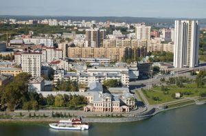 Панорама города Екатеринбурга с высоты птичьего полета.   Фото 1