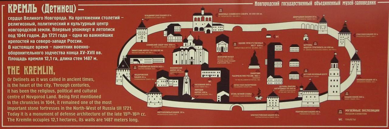 Карта-схема строений